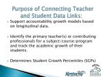 purpose of connecting teacher and student data links