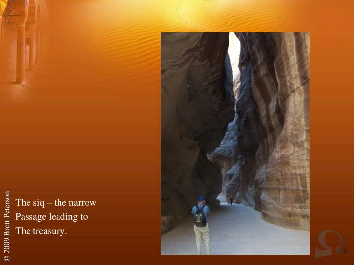 The siq – the narrow