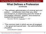 what defines a profession continued1