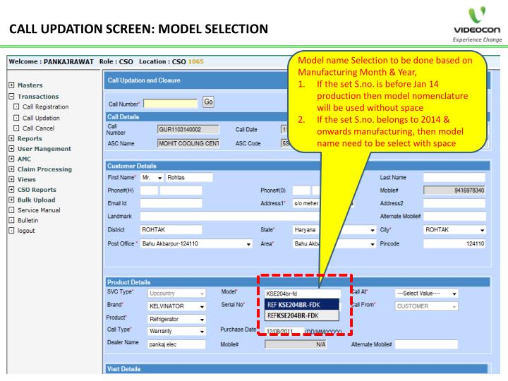 CALL UPDATION SCREEN: MODEL SELECTION