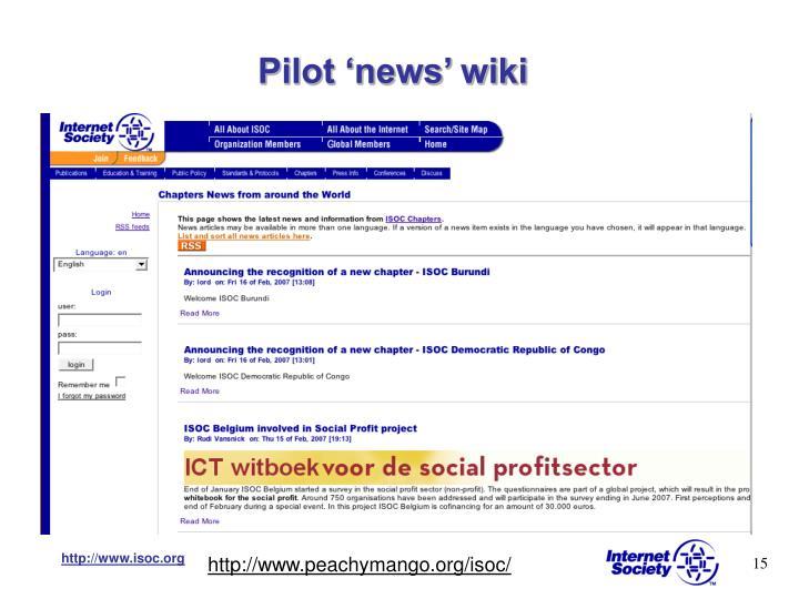 Pilot 'news' wiki