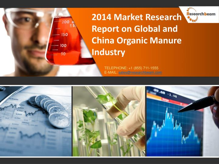 2014 Market Research Report on Global and China Organic Manure Industry
