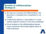 benefits of a differentiation strategy i