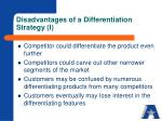 disadvantages of a differentiation strategy i