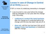 losses in case of change in control of an entity section 98