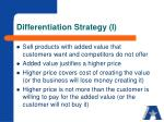 differentiation strategy i