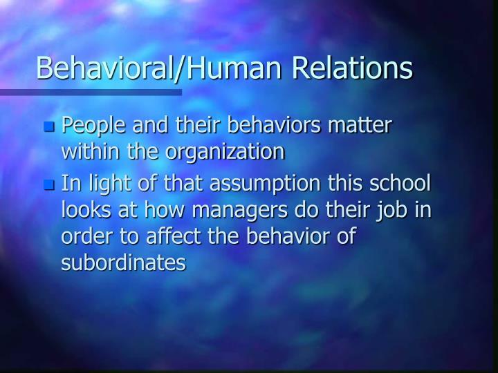 Behavioral/Human Relations
