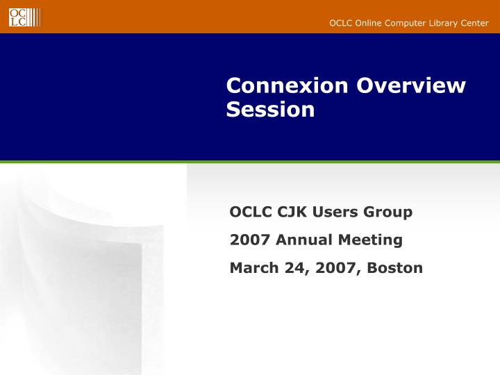 connexion overview session