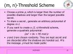 m n threshold scheme