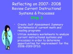 reflecting on 2007 2008 review current instructional systems processes step 3