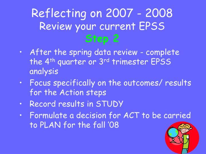 Reflecting on 2007 - 2008