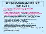 eingliederungsleistungen nach dem sgb ii7