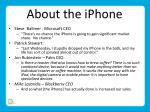 about the iphone