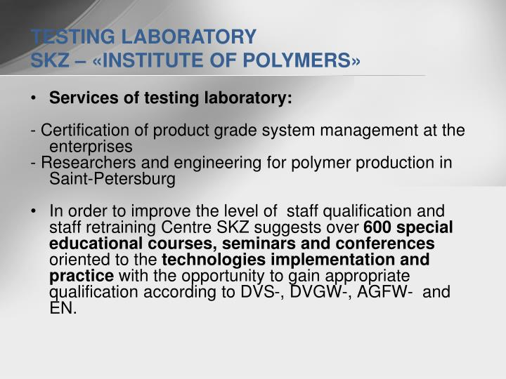Services of testing laboratory: