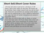short sell short cover rules