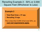 reroofing example 2 50 or 2 000 square feet whichever is less