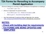 t24 forms for reroofing to accompany permit application