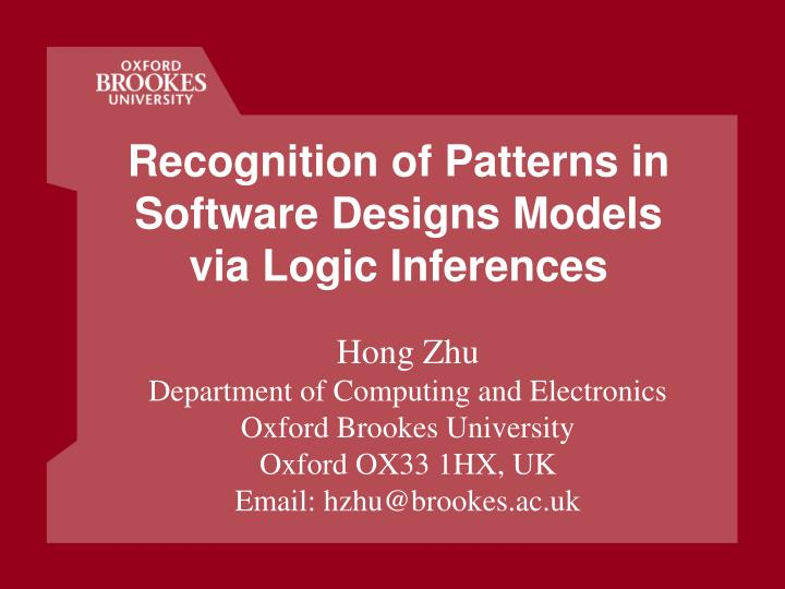 recognition of patterns in software designs models via logic inferences