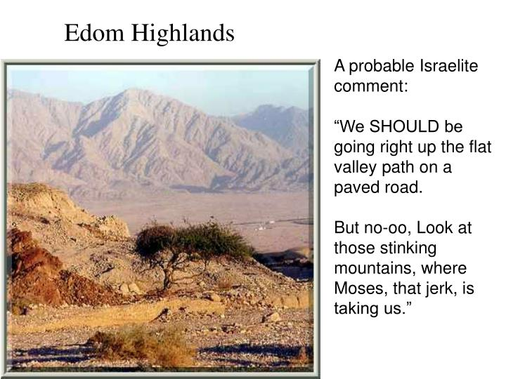 A probable Israelite comment: