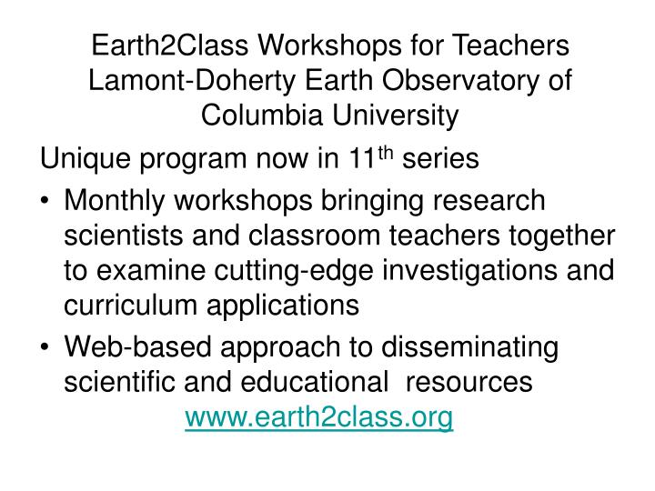 Earth2Class Workshops for Teachers