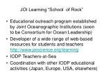 joi learning school of rock