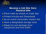 become a job site hero physical site1