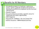 benefits for all members