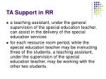 ta support in rr