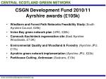csgn development fund 2010 11 ayrshire awards 105k