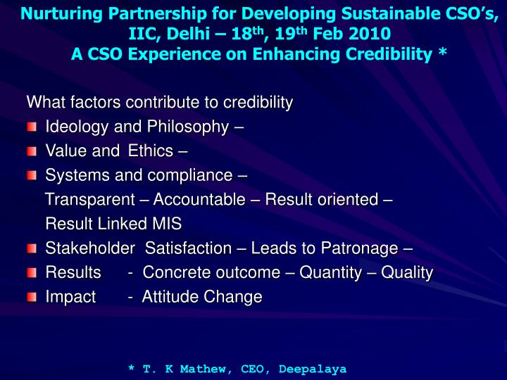 What factors contribute to credibility