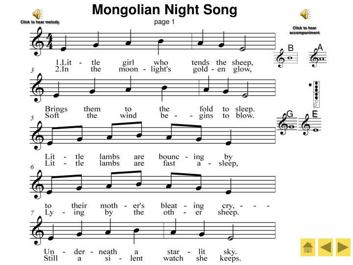 Mongolian Night Song