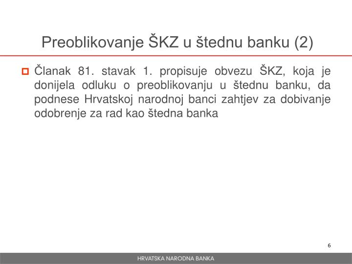Preoblikovanje ŠKZ u štednu banku (2)