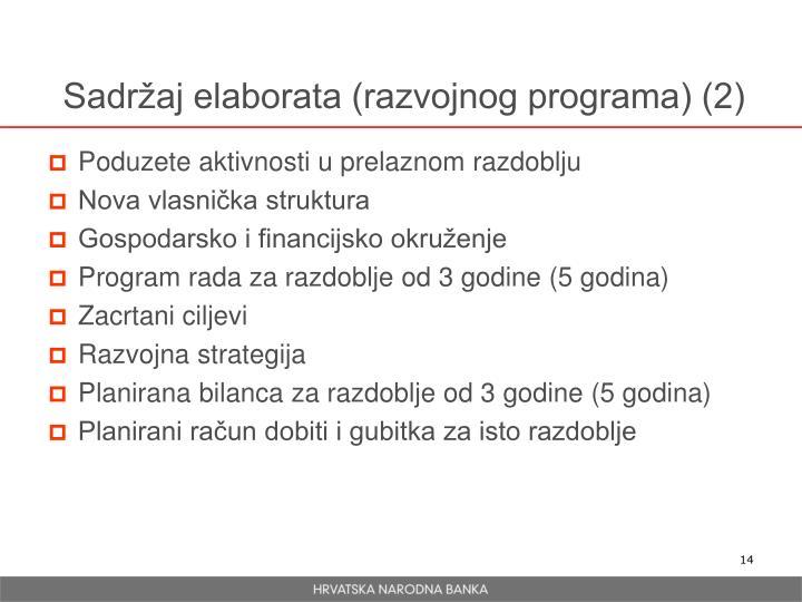Sadržaj elaborata (razvojnog programa) (2)