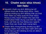 10 cha m so c s c khoe ban a u