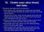 10 cha m so c s c khoe ban a u1