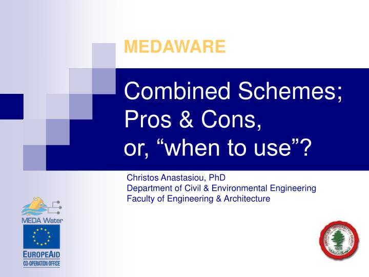 combined schemes pros cons or when to use
