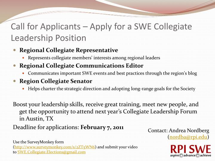 Call for Applicants – Apply for a SWE Collegiate Leadership Position