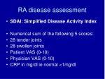 ra disease assessment2