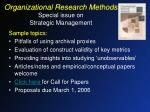 organizational research methods special issue on strategic management