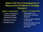 state of the art consequences of measurement problems in strategy research