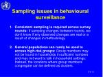 sampling issues in behavioural surveillance