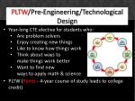 pltw pre engineering technological design