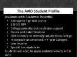 the avid student profile