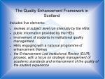 the quality enhancement framework in scotland