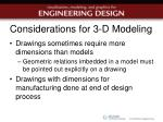 considerations for 3 d modeling