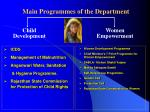 main programmes of the department