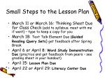 small steps to the lesson plan