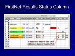 firstnet results status column