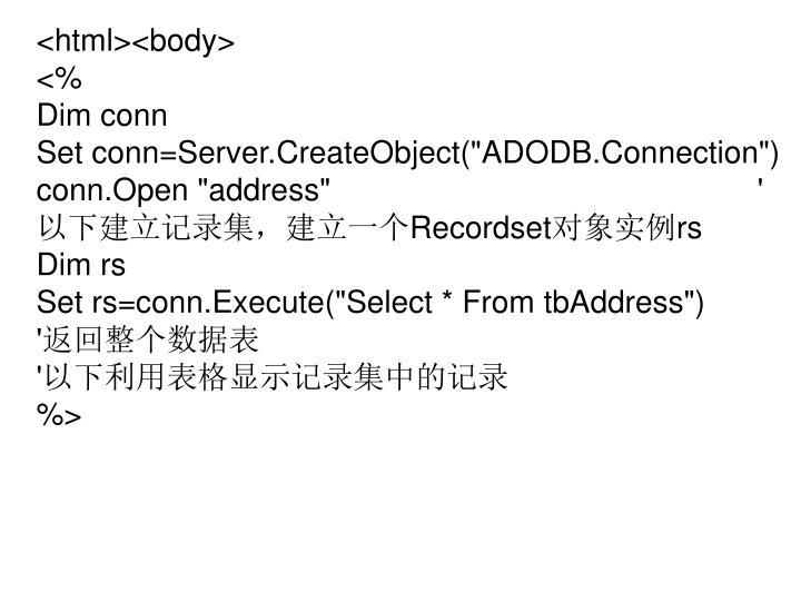 <html><body>