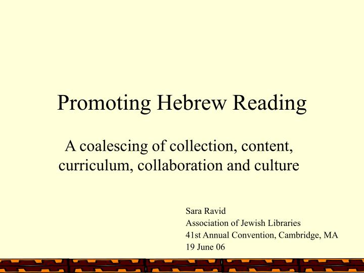 Promoting hebrew reading